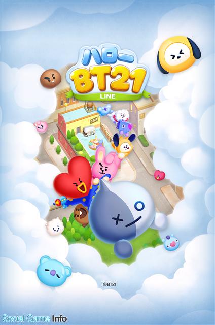 レビュー パズルゲーム Line ハローbt21 先行プレイレポート コンボ