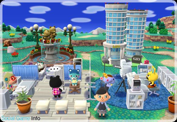 ポケットキャンプ