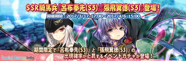 https://i2.gamebiz.jp/images/original_logo/76047096558cb64a2c88380027-1489724581.png