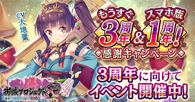 https://i2.gamebiz.jp/images/original_logo/8583353655c8768207a89d0026-1552377905.jpg