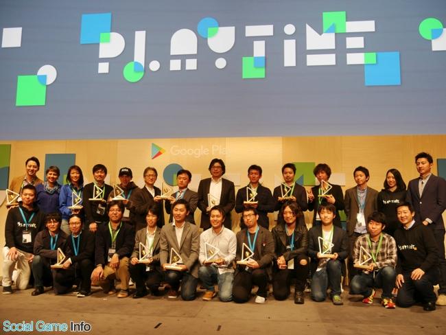 イベント googleが play time 2016表彰式 を実施 ゲーム部門 best of