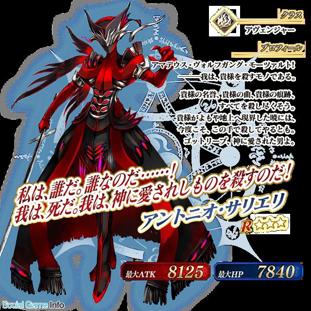 FGO PROJECT、『Fate/Grand Orde...