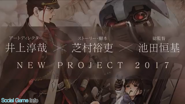 https://i2.gamebiz.jp/images/original_logo/96066766159056983072e30017-1493526929.png
