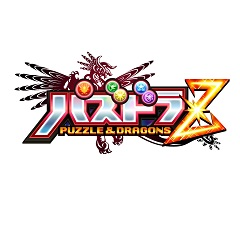 パズドラZのロゴ