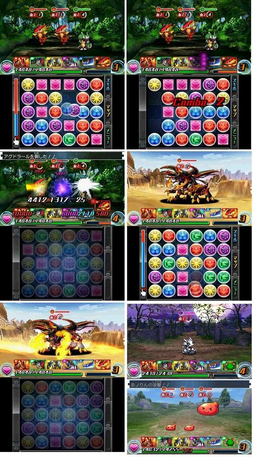 パズドラZのゲーム画面