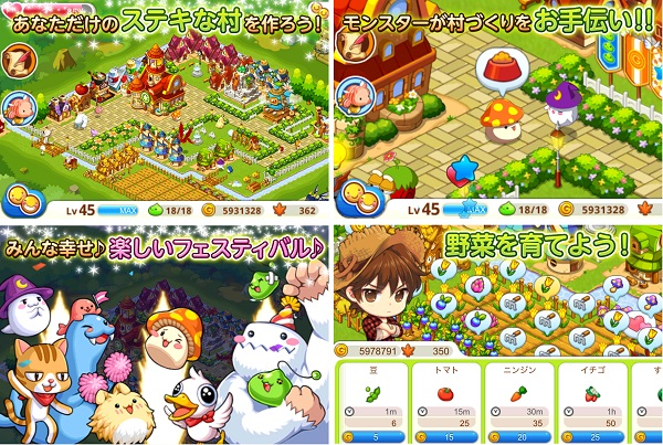 MapleStory Village (Line) 130912maplestory_02