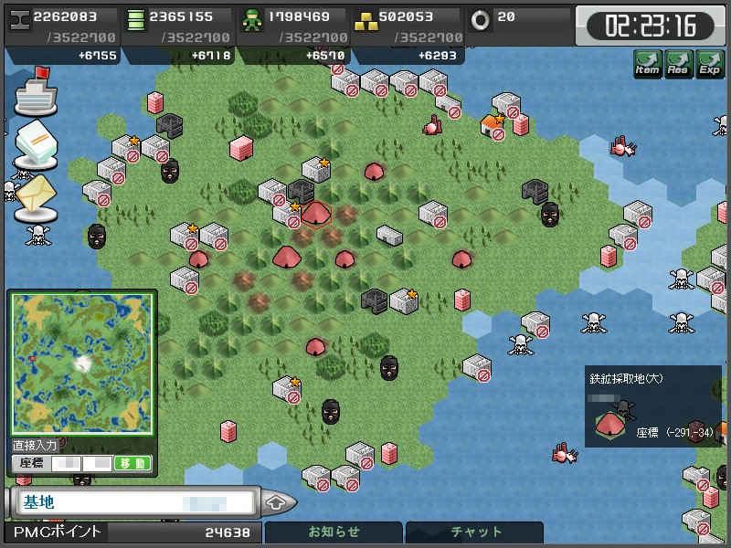 Pc 戦略 ゲーム